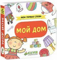 Интернет-магазин современной детской литературы ...