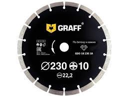 <b>Диск Graff GDD</b> 18 230 10 алмазный сегментный по бетону и ...