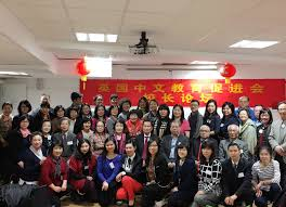 the first uk chinese school headteachers forum orpington chinese on 21 2016 headteacher mrs chen attended the first uk chinese school headteachers forum organised by the british association for the promotion of