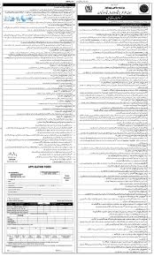 heavy industries taxila board jobs application form jobsworld heavy industries taxila board jobs 2016 application form