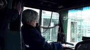 king county metro bus king county metro bus