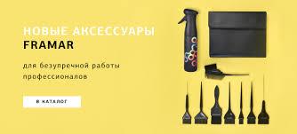Купить премиальные средства инструменты с доставкой по России