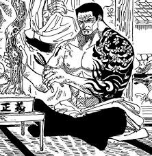 """Résultat de recherche d'images pour """"sakazuki"""""""