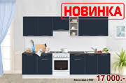 """Официальный сайт ЗАО """"Боровичи-Мебель"""" - Главная"""