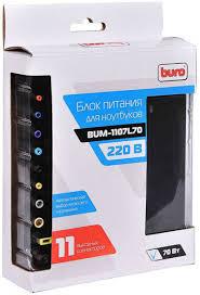 Купить Адаптер <b>питания BURO BUM</b>-<b>1107L70</b>, черный, 70 Вт, от ...