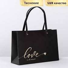 4131805 <b>Пакет подарочный</b> Love, 20*<b>30*10 см</b>