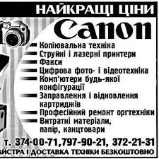 Αнатолий Τретьяков | ВКонтакте