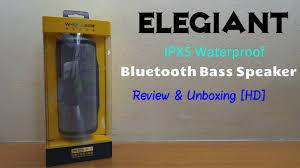 ELEGIANT <b>IPX5 Water Resistant Bluetooth</b> Bass Speaker - Review ...