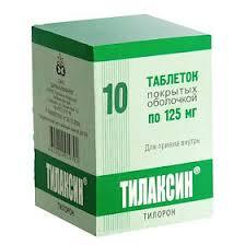 <b>Тилаксин</b>, таблетки покрытые оболочкой <b>125 мг 10</b> шт. - купить ...