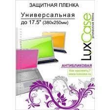<b>Защитная пленка LuxCase</b> универсальная до 17.5 дюймов ...