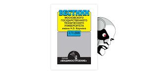 Всероссийский научно-технический семинар по ...
