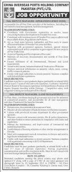 jobs in overseas ports holding company pvt limited application form