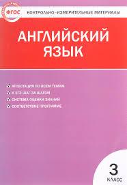 Книги на А [Стр. 58] - Педагогическая книга