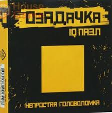<b>Настольные игры</b> — купить на Яндекс.Маркете