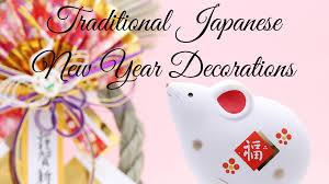 Traditional Japanese <b>New Year Decorations</b> - Japan Web Magazine