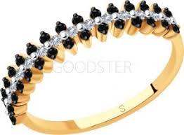 <b>Кольца SOKOLOV</b> из золота с бриллиантами - купить в Самаре ...