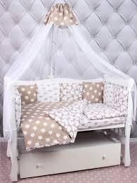 <b>Комплект в кроватку AmaroBaby</b> Soft (18 предметов)
