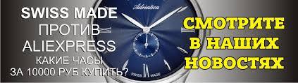 <b>женские</b> титановые <b>часы ELIXA</b> E068-L225 | Часы саратов