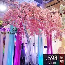<b>New wedding props</b> road cherry tree <b>wedding props</b> arch <b>wrought</b> ...