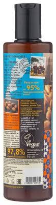 Купить <b>Planeta Organica бальзам</b> Bio Organic Argana глубокое ...