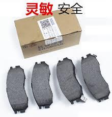 <b>Тормозные колодки CHN для</b> Чанган (Changan) CS75 2015 ...