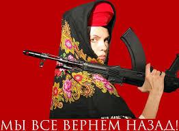 За минувший день в Луганске из-за обстрелов погибло 8 мирных жителей, один из них - ребенок, - горсовет - Цензор.НЕТ 6634
