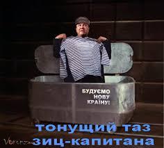 """У Януковича еще готовятся ехать в Вильнюс: """"Визит остается в планах"""" - Цензор.НЕТ 5809"""