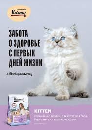 Товары <b>Karmy сухой корм</b> для кошек и собак от оф. дилера – 73 ...