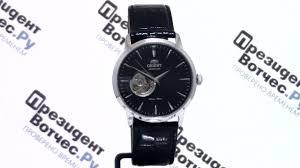 <b>Часы Orient DB08004B</b> [FDB08004B0] - Круговой обзор от ...