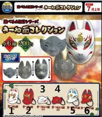 Japanese, Anime 6pcs SK-<b>JAPAN ANIME FOX</b> MASK KITSUNE ...
