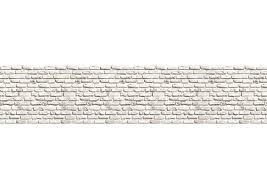 <b>Стеновая панель SP Lida 001</b> на 2,8 метра - купить недорого в ...