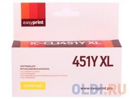 <b>Картридж EasyPrint IC-CLI451Y XL</b> желтый (yellow) для Canon ...