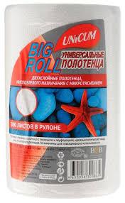 Купить <b>Полотенца бумажные Unicum Big</b> Roll двухслойные ...