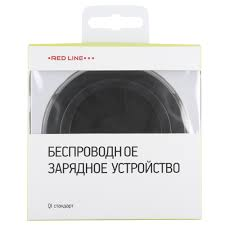 Беспроводное <b>зарядное устройство Red</b> Line UT000013567 ...