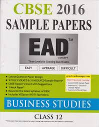 cbse nine plus one sample papers business studies class  add to cart