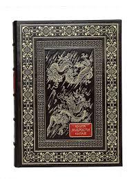 """Подарочное издание <b>книги</b> """"<b>Книга</b> мудрости Китая"""" в кожаном ..."""
