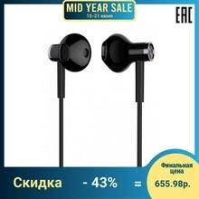 <b>Наушники XIAOMI Mi Dual</b> Driver Earphones - купить недорого в ...
