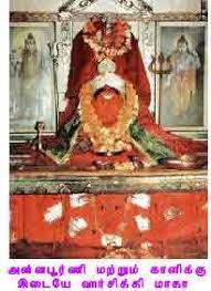 மத்தியப் பிரதேச ஹர்சித்தி மாதா ஆலயம்