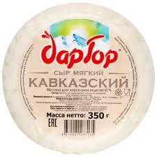 <b>Дар Гор</b> — Каталог товаров — Яндекс.Маркет