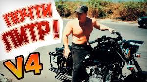 <b>Мотоцикл</b> с ЗАПОРОЖСКИМ двигателем из ХЛАМА! Кастом ...