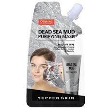 Корейская <b>маска</b>-<b>плёнка</b> – купить <b>маску</b>-<b>пленку для</b> лица!