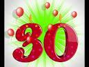 Поздравлении с 50 лет мужа