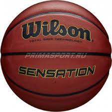 <b>Баскетбольный мяч Wilson SENSATION</b> 7 арт.WTB9118XB0701 ...