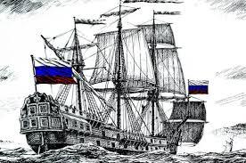Однажды поднятый русский <b>флаг</b> спускаем быть не должен ...