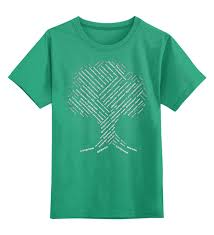 """Детская футболка классическая унисекс """"Сохрани Дерево - <b>Printio</b>"""