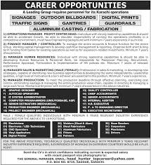 jobs in learningall part 65 careers opportunities in public sector organization