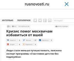 """Министры обороны стран Балтии предложили создать """"танковый Шенген"""" - Цензор.НЕТ 4611"""
