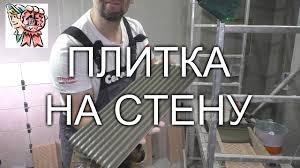 <b>Керамическая плитка Cersanit</b> Nautilus на стену СТРОИМ ДЛЯ ...