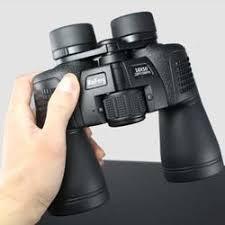 HITSAN INCORPORATION Professional <b>Powerful Binoculars 16x50</b> ...