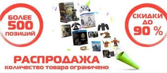 Акция GamePark и Республика Игр | ВКонтакте